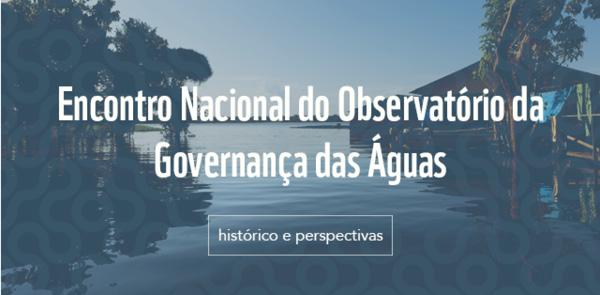 Observatório de Governança das Águas